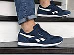 Чоловічі кросівки Reebok (темно-сині з білим) 8993, фото 3