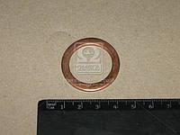 Шайба арматуры гидроагрегатов МТЗ ( МТЗ), 40-4607033-А-01