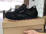 Мужские кроссовки Reebok (черно-оранжевые) 8994, фото 2