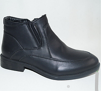 Детские зимние ботинки для мальчика, 32-37