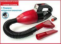 Пылесос автомобильный Vacuum Cleaner с фонариком / + подарок  магнитный Мобильный держатель Mobile Bracket