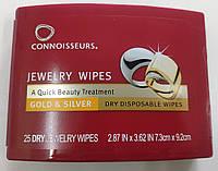 Серветки Connoisseurs одноразові для ювелірних виробів, 25 шт.