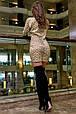 Платье 1273.3883 золото+леопард (S, M, L, XL), фото 2