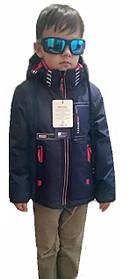 Куртка  3-7 лет