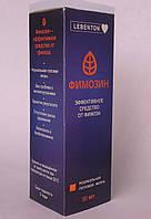 Фимозин - крем для мужчин от фимоза #E/N
