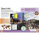 Дитяча енциклопедія планети Земля, фото 2