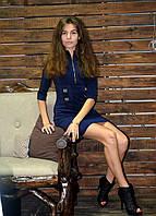 Женское платье синего цвета с молнией на груди