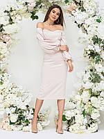 Вечернее платье  нежно-розовое открытые плечи макси длинное  44 46 48
