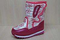Сапожки дутики на девочку, детская зимняя термо обувь, теплые сапоги Томм р.28