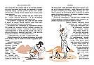 Міфи Стародавньої Греції, фото 2
