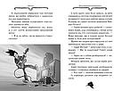 Агата Містері. Місія «Сафарі». Книга 8, фото 4
