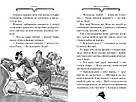 Агата Містері. Убивчий круїз. Книга 10, фото 3