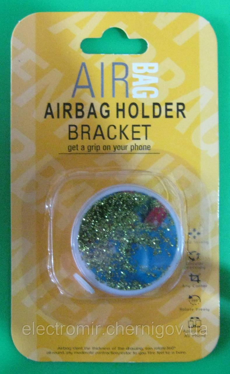 Подставка для телефона Airbag Holder Bracket (синяя)