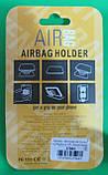 Подставка для телефона Airbag Holder Bracket (синяя), фото 2