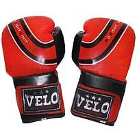 Перчатки боксерские Кожа VELO красные