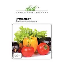 Добриво для томатів та пасльонових