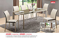 Стол в гостинную ARABIS
