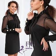Вечернее женское платье черного цвета с бантом и рукавами из сетки