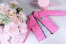 Куртка для девочек, 98-128 рр . Артикул: 5447