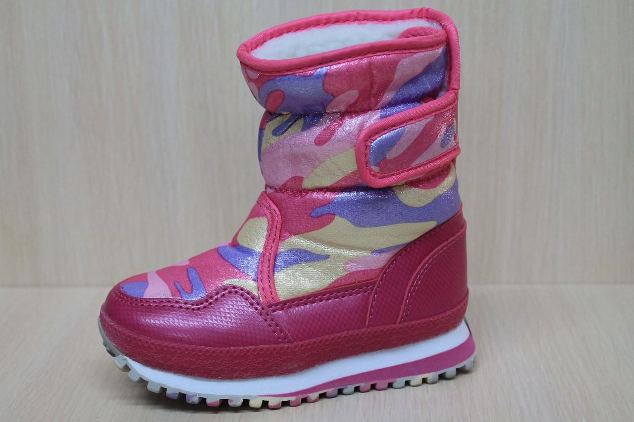 Сапожки зимние дутики на девочку, детская зимняя термо обувь, теплые сапоги Томм р.29 - Style-Baby детский магазин в Киеве
