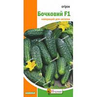 Семена-Огурец Бочковой F1 0.5гр