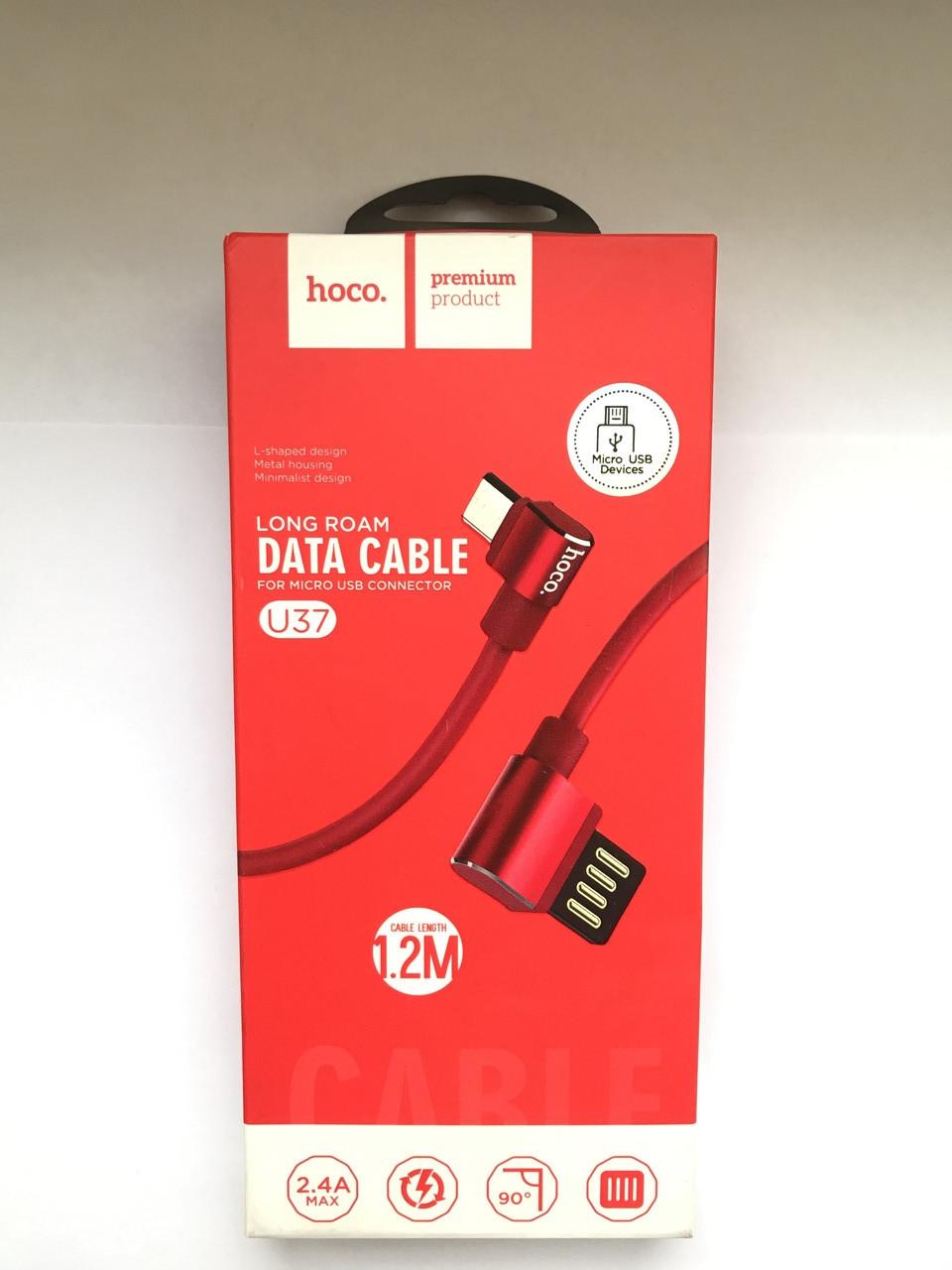 USB кабель для Android красный