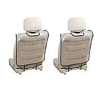 Защита сидений от детей для автомобильного сидения 2 шт