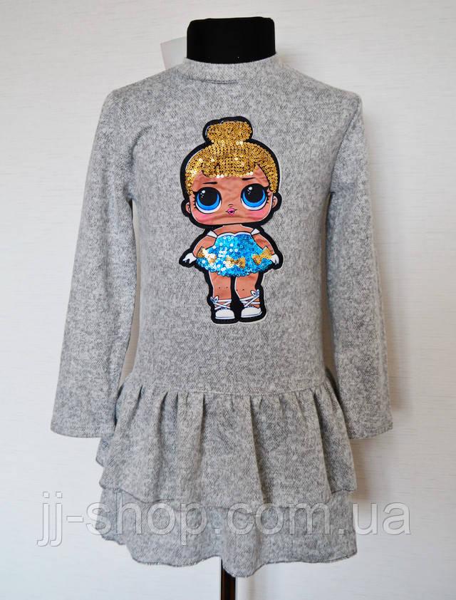 Детское платье для девочек с Лол
