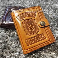 Оригинальная кожаная обложка на id паспорт, авто документы