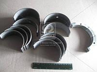 Вкладыши коренные Н2 8ДВ Т-330 АО10-С2 ( ЗПС, г.Тамбов), А23.01-118-330сбС