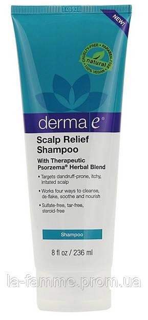 Шампунь успокаивающий для чувствительной кожи головы и от псориаза на основе трав *Derma E (США)*