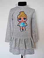 Детское платье с куколкой Лол для девочек  3-6 лет, фото 1