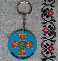 """Брелок """"Україна –Військово повітряні сили"""""""