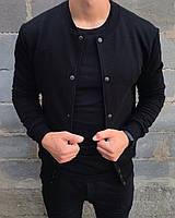 Куртка мужская черная . Бомбер мужской весенний на кнопках. ТОП КАЧЕСТВО!!!