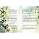 Пригоди Аліси в Дивокраї, фото 3