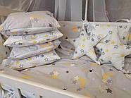 Детское постельное бельё в кроватку ТМ Bonna Перфект Светло-Серое, фото 2