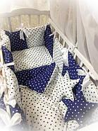 Детское постельное белье в кроватку ТМ Bonna Elite Синее в сердечки, фото 2