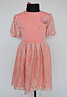 Нарядное детское платье для девочек от 3 до 6 лет персиковое
