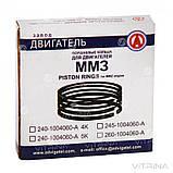Поршневая МТЗ / Д-260 Евро-2 (палец ф38) комплект Дальнобойщик-Моторист   Завод двигатель, фото 4