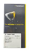 Екстраординарна плівка CARESTREAM X-OMAT DBF 15×30cm., 50 листів