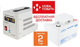 Безперебойное электропитание для котла 4-5 часов ИБП LPY-PSW-500VA(350W) и АКБ AGM LPM-MG 12 - 45AH.