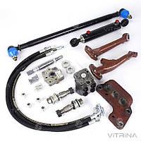 Комплект переоборудования МТЗ-82 (установка на ГУР) | переделка на насос дозатор VTR