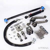 Комплект переоборудования МТЗ-80 (установка на ГУР) | переделка на насос дозатор VTR