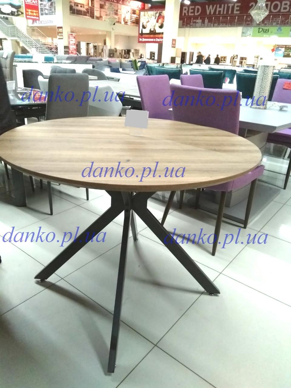 Круглый обеденный стол TM-46 омбре от Vetro Mebel, D100 см