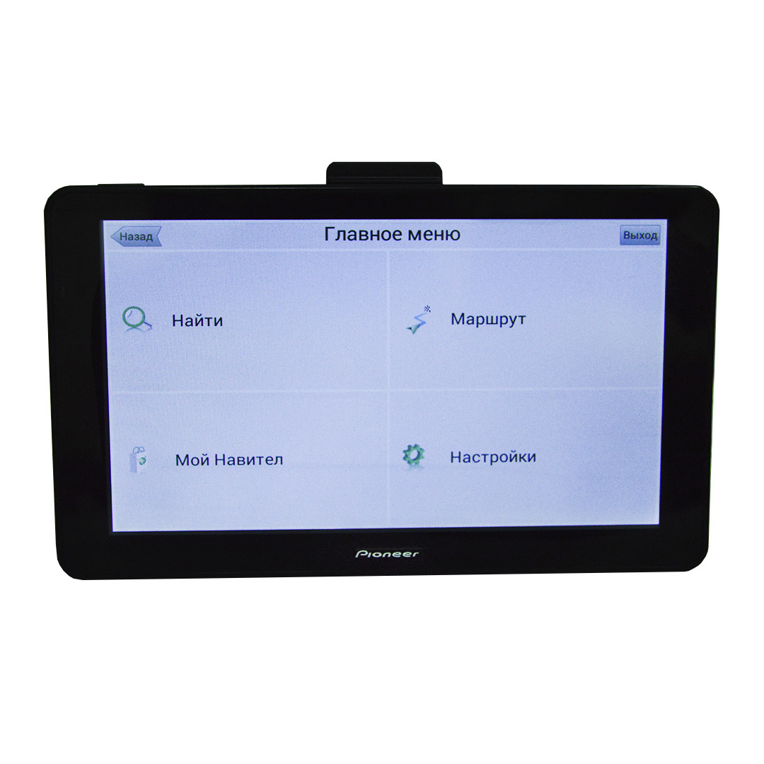 Планшет GPS-навигатор Автомобильный (Pioneer - 711)