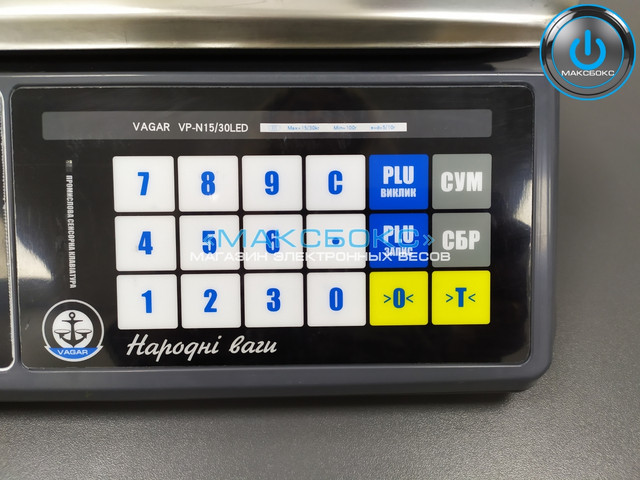 Торговые весы VP RS232 с промышленной сенсорной влагозащищённой клавиатурой.