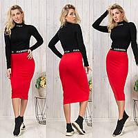 Женская спортивная юбка Fashion