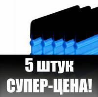 Ракель  с войлоком - 5 шт. (инструмент для поклейки виниловой пленки на авто, защитной пленки на телефон)