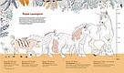 Таємне життя єдинорогів, фото 2