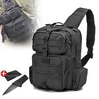 Тактический Штурмовой Военный Рюкзак 20л + Подарок